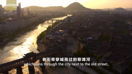 Jiangxi series   Episode 1: A Traveler's Footprints